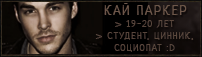 http://s1.uplds.ru/K9Lea.png