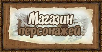 http://s1.uplds.ru/QL0ob.png