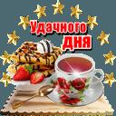 http://s1.uplds.ru/fDnT2.png