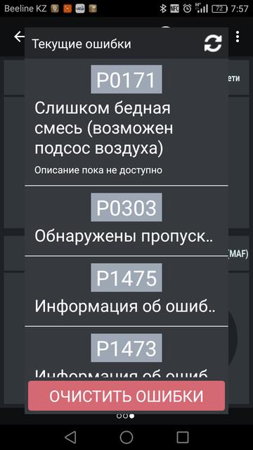http://s1.uplds.ru/t/7ifNh.png