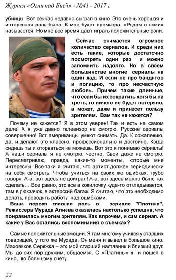 http://s1.uplds.ru/t/CeAZ2.jpg