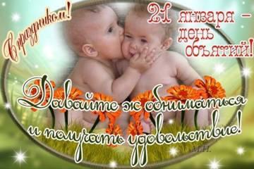 http://s1.uplds.ru/t/Er1Vy.jpg