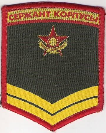 http://s1.uplds.ru/t/F3Wj9.jpg