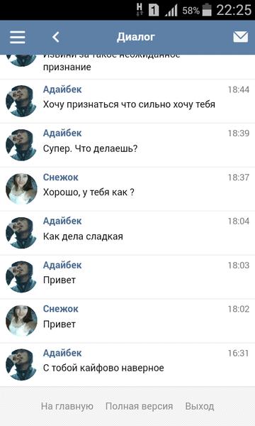 http://s1.uplds.ru/t/QXnUc.png