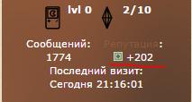 http://s1.uplds.ru/t/U14Os.png