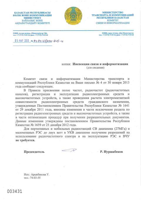 http://s1.uplds.ru/t/VwM6D.jpg