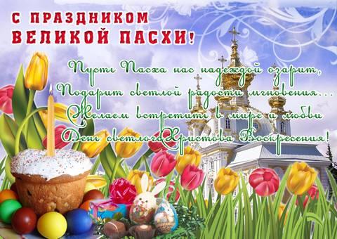 http://s1.uplds.ru/t/msJnd.jpg