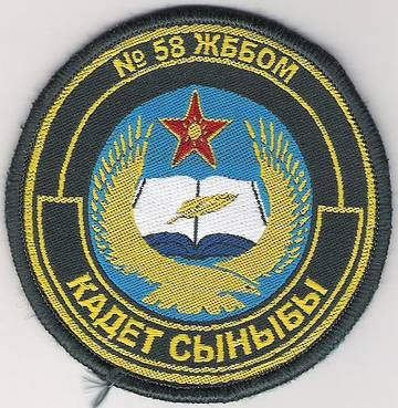 http://s1.uplds.ru/t/rYeDn.jpg
