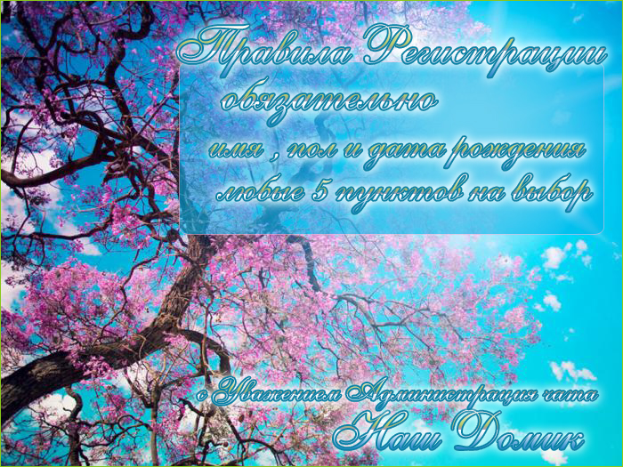 http://s1.uplds.ru/vpi6u.jpg